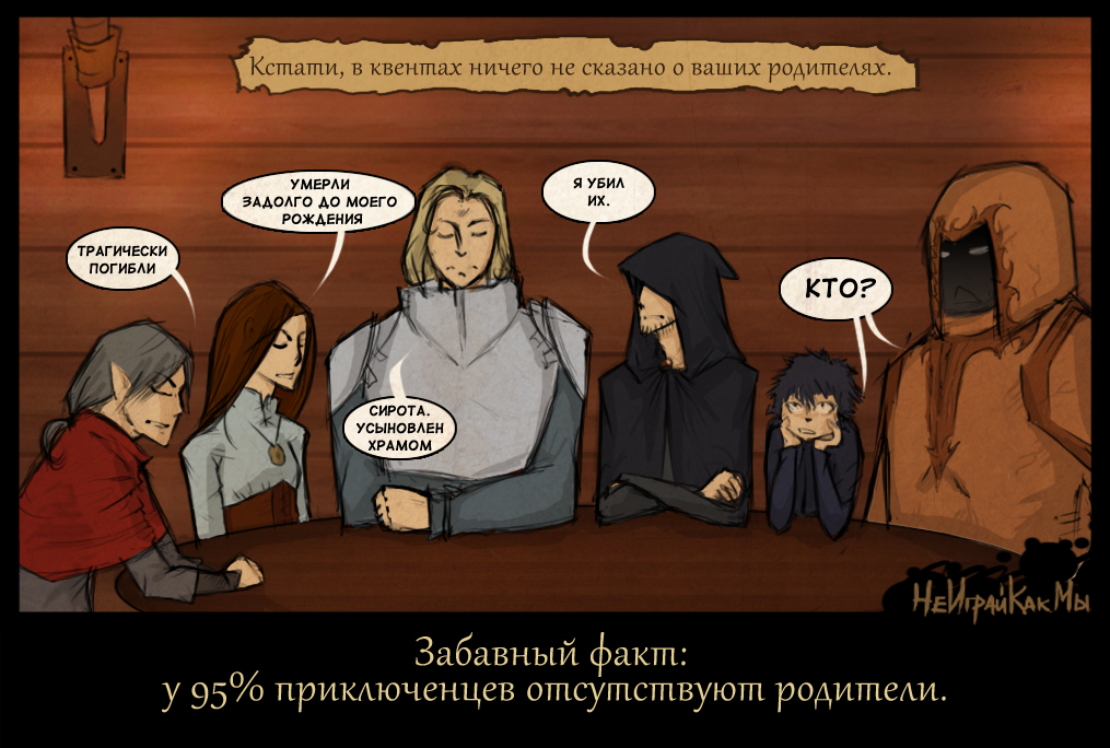 http://rpg-zone.ru/uploads/post-4247-1300907578.jpg